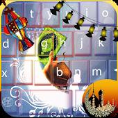 App ramadan kareem keyboard themes APK for Windows Phone