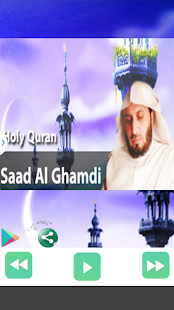 saad alghamdy without internet - screenshot