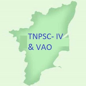 TNPSC, VAO Exam Guide