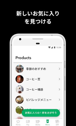 Starbucks® Japan Mobile App screenshot 2