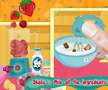Ice cream maker - screenshot
