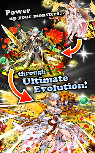 Puzzle & Dragons screenshot 4