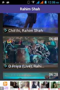 Best Of Raheem Shah - screenshot