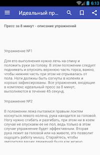 download Спирометрия и