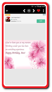 Happy Birthday Wish Cards - screenshot