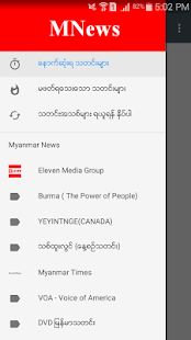 MNews Reader - screenshot