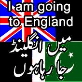 Urdu Translation APK for Bluestacks