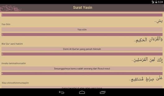 Surah Yaseen Tilawat by Sheikh Abdur Rehman As Sudais