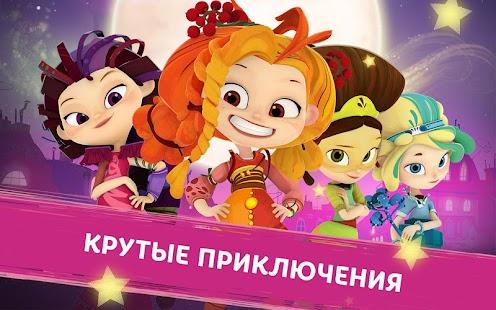Game Сказочный Патруль 4.170317 APK for iPhone