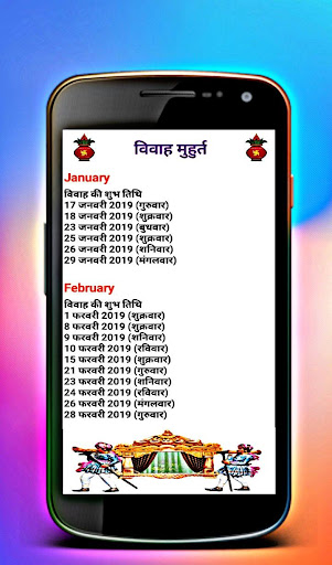 Thakur Prasad Calendar 2019 : Panchang in hindi screenshot 6