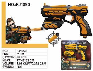 """Игровой набор серии """"Летние забавы"""", бластер со стрелами, FJ1050"""