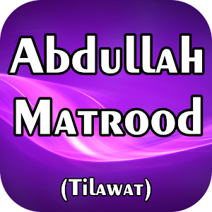 Abdullah Matrood Quran Recitation for PC-Windows 7,8,10 and Mac