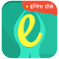 Learn English from Hindi APK for Bluestacks