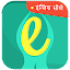 Learn English from Hindi for Lollipop - Android 5.0