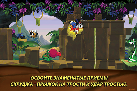 Утиные истории Screenshot
