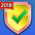 Antivirus 2018