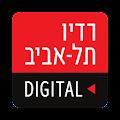 App רדיו תל אביב - Tel Aviv Radio APK for Windows Phone