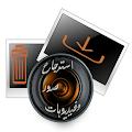 App استرجاع صور وفيديو APK for Kindle
