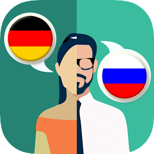 German-Russian Translator