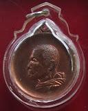 เหรียญจิ๊กโก๋เล็ก ลพ.เริ่ม ปรโม  (1)