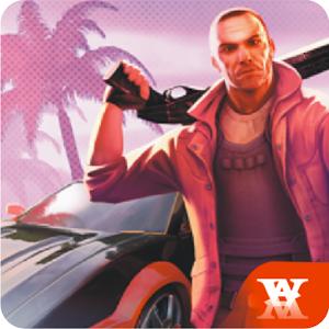 Cheat Gangstar Vegas For PC