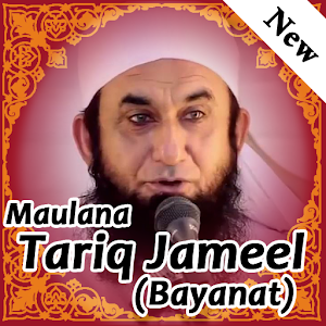 Maulana Tariq Jameel Bayant for PC-Windows 7,8,10 and Mac