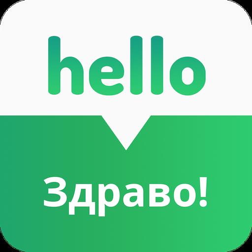 Android aplikacija Macedonian Phrases - Learn Macedonian Speaking na Android Srbija