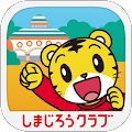 Download しまじろう園 APK to PC