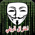 Wifi password Hacker prank APK for Lenovo