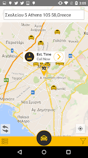 TaxiG - screenshot