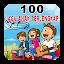 100 Lagu Anak Anak Indonesia