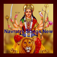 Navratre Songs New