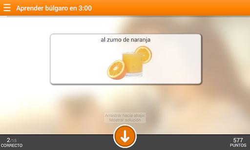 Aprender búlgaro en 3 minutos - screenshot