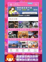 Screenshot of 澳門街小商店