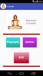 Mahaveer Ji Quotes - screenshot