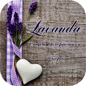 Download Студия Лаванда | Саранск for Windows Phone