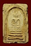 พระสมเด็จเจ้าคุณสุนทร วัดกัลยาณมิตร พิมพ์หูชิด( นิยม ) ปี พ.ศ.2465 กรุงเทพมหานคร + บัตร DD