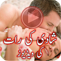 App Shadi Ki Raat Ki Videos apk for kindle fire
