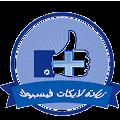 App زيادة لايكات فيس ببوكprank apk for kindle fire