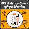 App EPF Balance Check APK for Kindle
