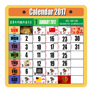 Calendar Malaysia 2017 Classic - Android Apps on Google Play