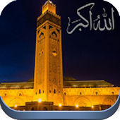 Download صلاتك salatuk APK for Android Kitkat