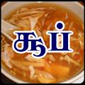 Tamil Samayal Soup APK for Bluestacks