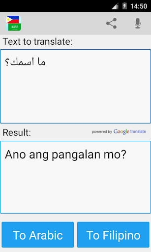 Filipino Arabic Translator Pro - screenshot