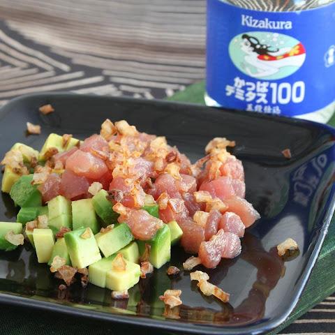 Tuna Tartare With Wasabi Sauce Recipes | Yummly