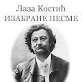 Android aplikacija Izabrane pesme Laze Kostića