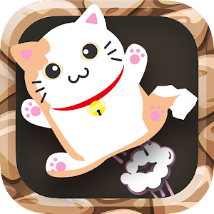 Download Cliff Jumping Cats For PC Windows and Mac