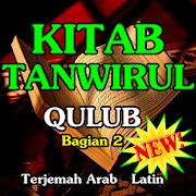 Kitab Tanwirul Qulub bagian Ke 2 Terjemah Arab. 4.4 Icon