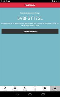 MobCoin: выручка бери андроид – Miniaturansicht des Screenshots
