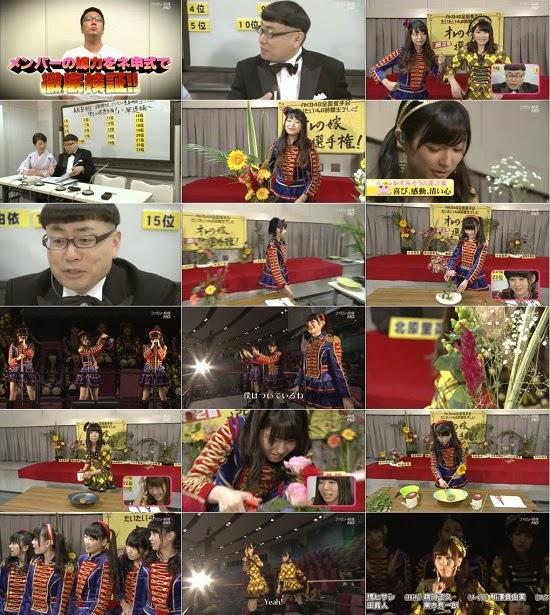 (TV-Variety)(720p) AKB48 ネ申テレビ シーズン16 ep06 140831